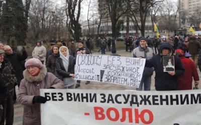 Круглий стіл «Невирішене питання десятиріччя: відсутність в Україні процедури виправлення судових помилок. Шляхи розв'язання проблеми» (АНОНС)