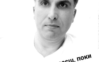 Ярослав Мисяк
