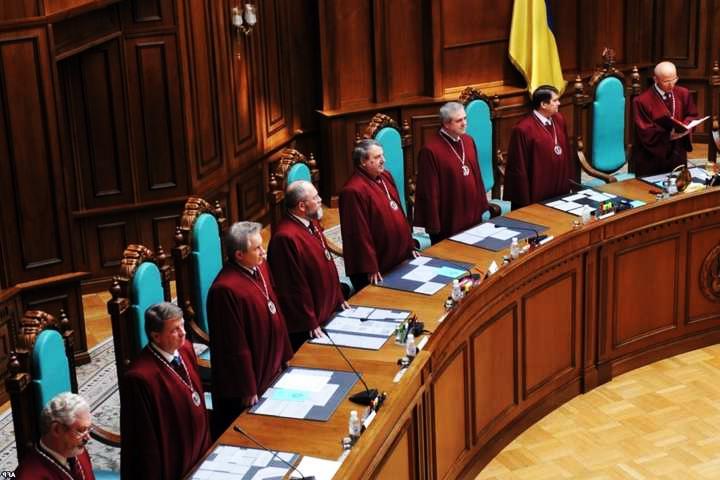 Конституційний Суд України ухвалив Рішення щодо довічного позбавлення волі