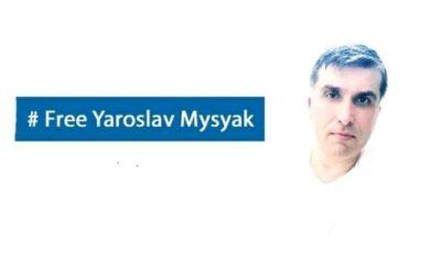 Freedom Yaroslav Mint