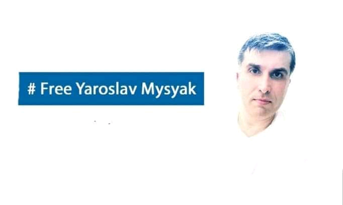 Свобода Ярославу Мисяк